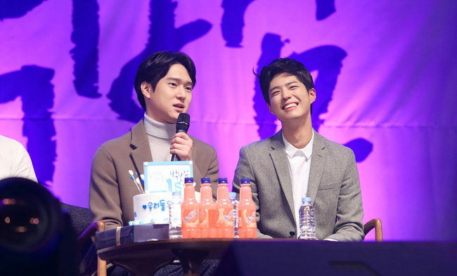 Park Bo-gum in his fan meeting held Saturday at KBS Arena in Seoul / Courtesy of Blossom Entertainment