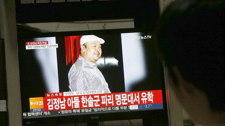 A South Korean news broadcast about the death of Kim Jong-nam, the elder brother of North Korean leader Kim Jong-un.