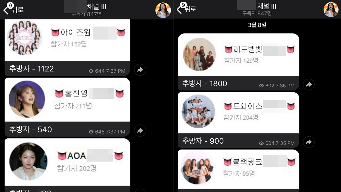 'Acquaintance insulting' ('ji-in neungyok' in Korean) is a form of online sexual harassment in which perpetrators post raw footage with humiliating stories, or edit the faces of their classmates, acquaintances or even family members onto pornographic images or videos, and distribute them on social media platforms. / Screenshot from Telegram