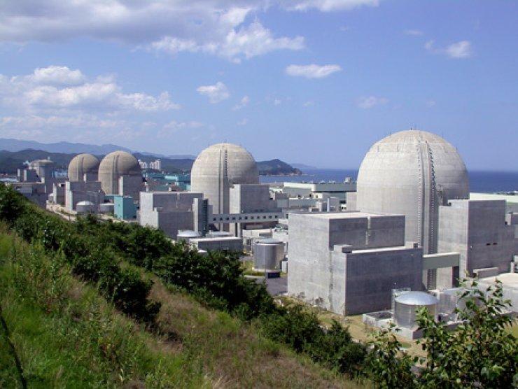 Wolseong Nuclear Power Plant in Gyeongju, North Gyeongsang Province