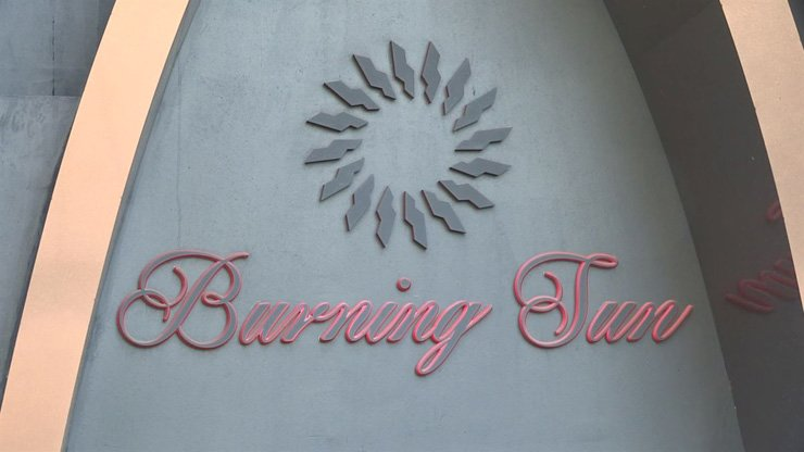 Suspicions of repeated use of date rape drugs at the Burning Sun nightclub in southern Seoul are becoming more serious. / Yonhap