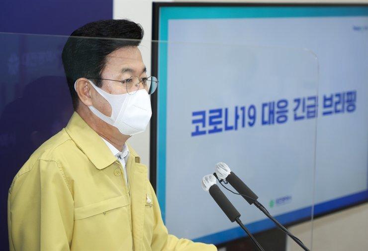 Daejeon Mayor Heo Tae-jeong / Korea Times file