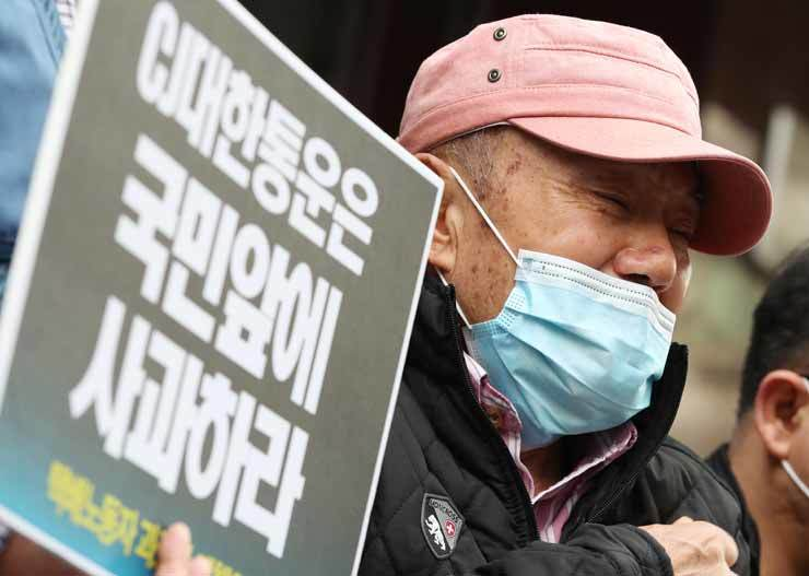 The father of the deceased CJ Logistics delivery worker protests in front of the company's headquarters in Seoul, on Oct. / Korea Times photo by Koh Young-kwon