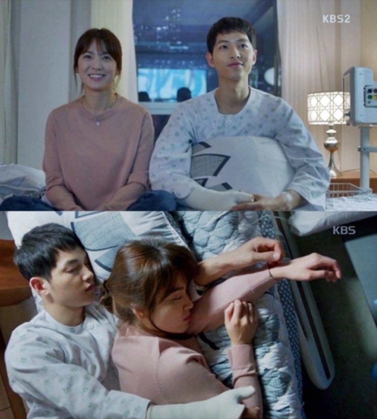 /Courtesy of KBS2