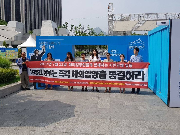 Members of adoptee-led organizations call for an immediate end to international adoption at Gwanghwamun Square, Wednesday. /  Courtesy of Kim Joon-young