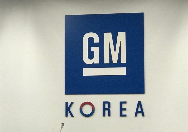 GM Korea logo at its plant in Incheon / Korea Times file.