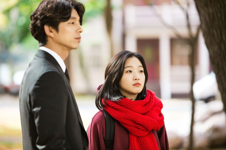 Scene from popular TV show 'Guardian: The Lonely and Great God' Courtesy of tvN