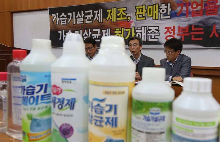 Hazardous humidifier sterilizers were used at military camps here for about 12 years, and soldiers who served in the military during the period may have been exposed to the toxic chemicals, a state-run fact-finding body said, Monday. /  Yonhap