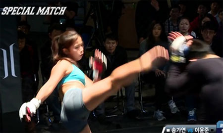 Song Ga-yeon shows off her skill as a fighter.