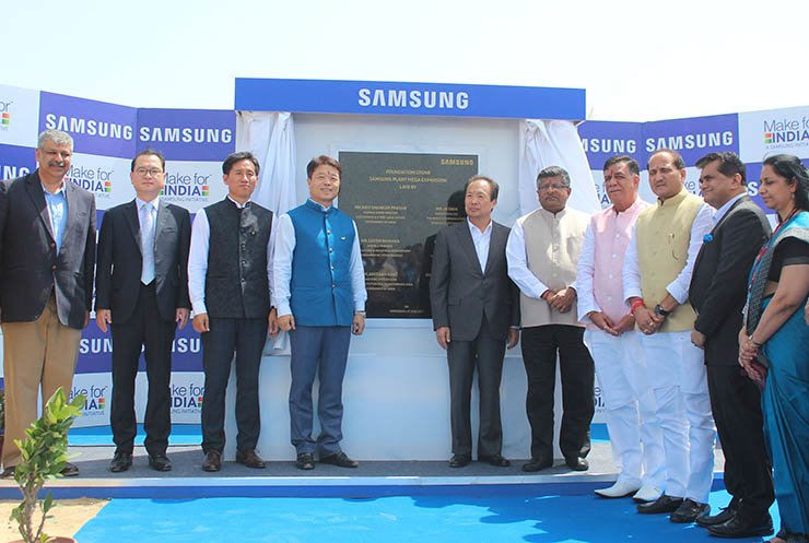 AIIB] Samsung rolls out high-tech products in India