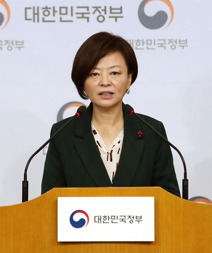 Minister of Gender Equality and Family Jin Sun-mee speaks at the government complex building in central Seoul, last December, about her countermeasures against school sex crimes. / Yonhap