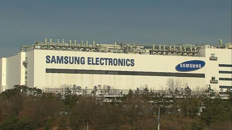 Samsung Electronics plant in Giheung