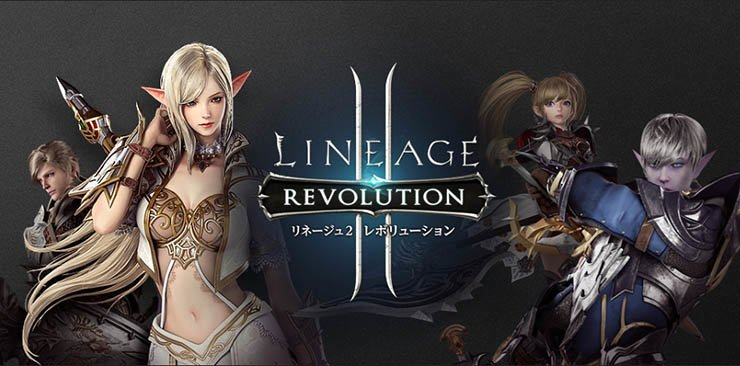 A poster for Netmarble Games' mobile role-playing game 'Lineage 2: Revolution' for the Japanese market / Courtesy of Netmarble Games