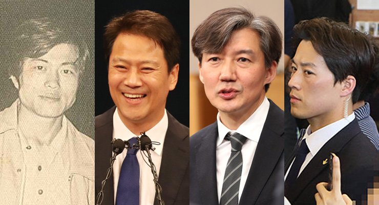 (From left) President Moon Jae-in, Im Jong-seok, Cho Kuk, and Choi Young-jae. / Courtesy of Yonhap, Gentle Jae-in