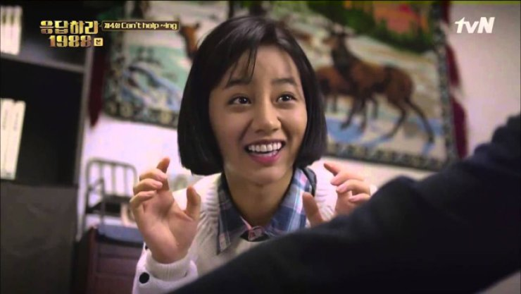 Lee Hyeri from 'Reply 1988'