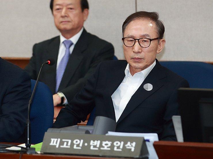 Lee Myung-bak at Wednesday's hearing / Yonhap
