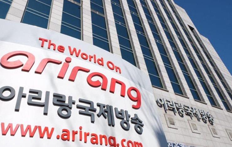 Arirang TV building in southern Seoul / Yonhap