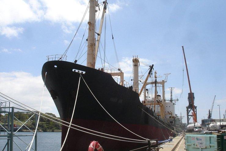 A North Korean ship named the Pong Su / Yonhap