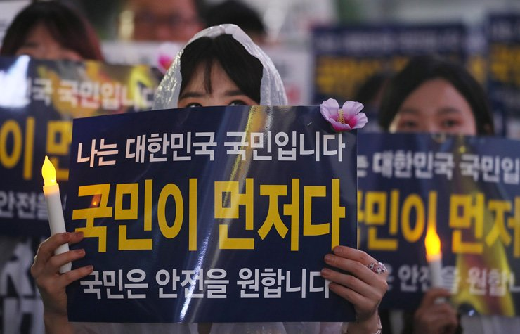 Protesters rally against the Jeju Provincial Government's visa-waiver program in central Seoul, Saturday. Yonhap