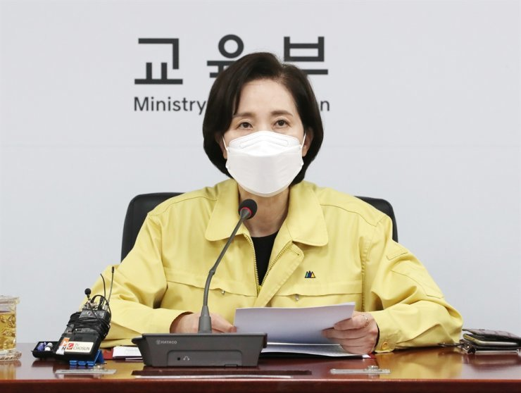 Education Minister Yoo Eun-hae speaks during a meeting with vice superintendents of 17 metropolitan and provincial education offices at the Government Complex in Sejong, Wednesday. Yonhap