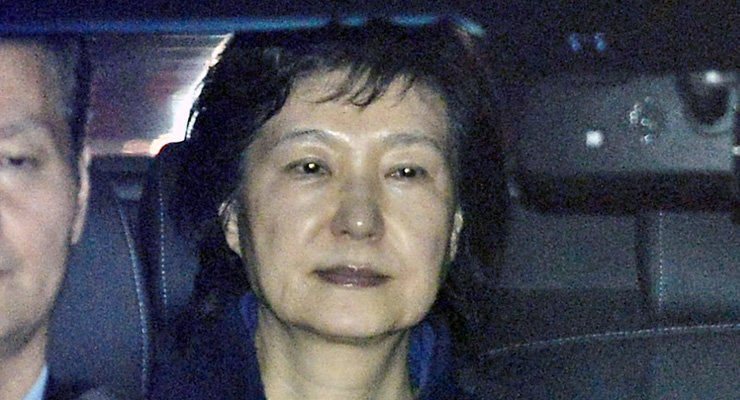Former President Park Geun-hye faces 18 charges. / Korea Times file