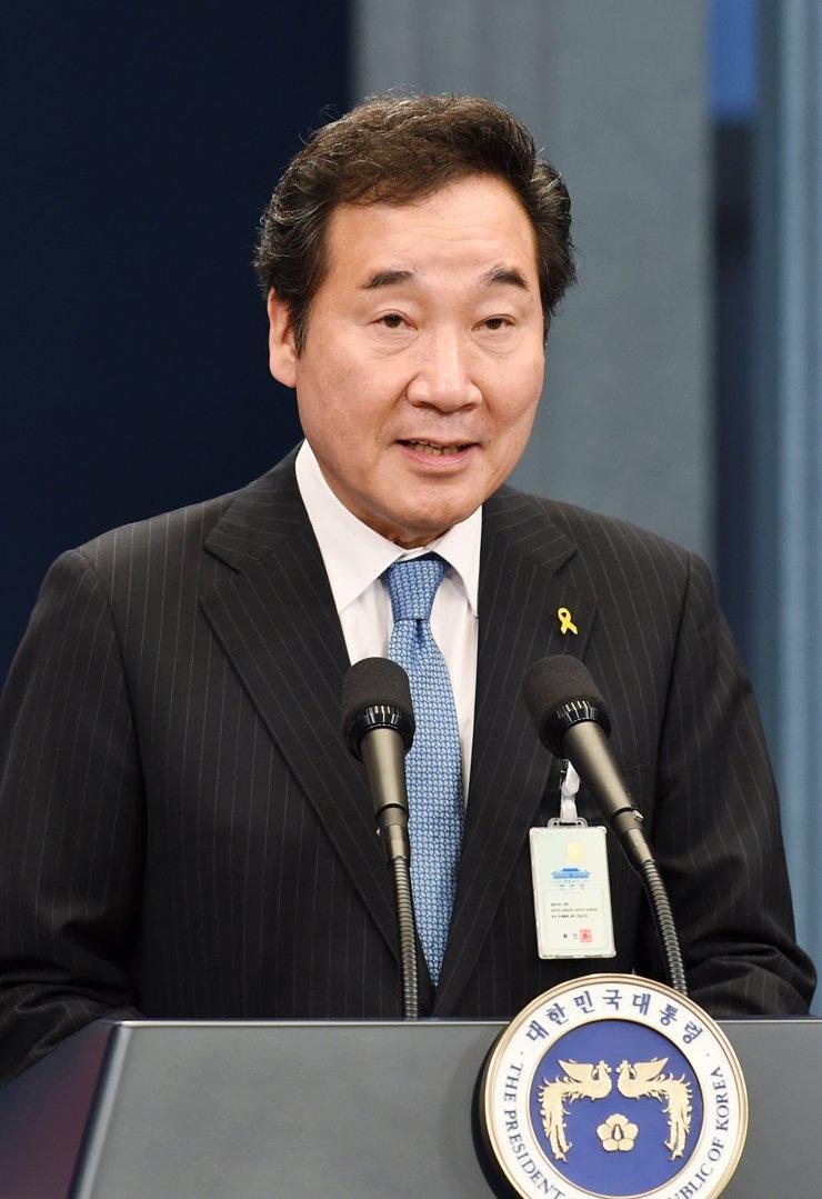 Prime minister Lee Nak-yon / Korea Times file photo