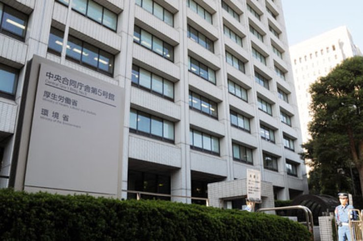 The Ministry of Health, Labor and Welfare of Japan/Courtesy of Yonhap