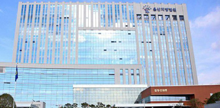 The Ulsan District Court sentenced a man who hired six gangsters to threaten teenage girls allegedly responsible for bullying his daughter to a year's prison on Tuesday. / Courtesy of the Ulsan District Court