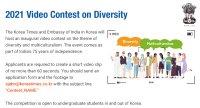 2021 Video Contest on Diversity