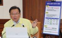 Korea to allow bigger gatherings under new distancing scheme