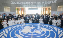 Ambassadors share Korean War tales for UN Culture Week
