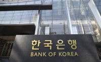 Young employees at Bank of Korea dissatisfied over hierarchical, inflexible office culture