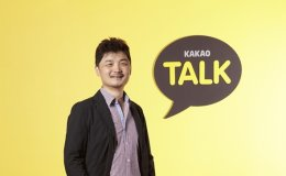 Self-made Kakao founder becomes Korea's richest person