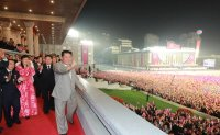 North Korea quietly marks 76th founding anniversary of ruling party