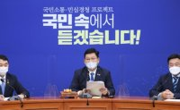 Calls grow within ruling party for overall reform