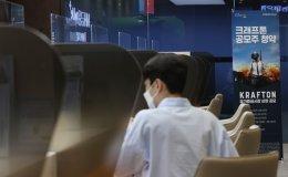 Krafton's IPO subscription draws tepid response from retail investors