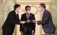 Samsung Biologics hopes to produce substances for Moderna vaccine