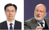 Korea, EU agree to cooperate on climate change response