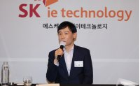 SKIET vows to use IPO to solidify position in battery separator market