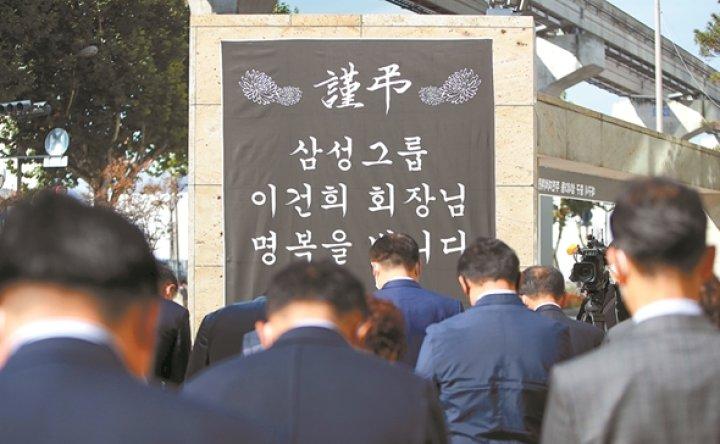 Daegu mourns for Lee