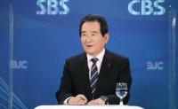 Korea's Prime Minister urges LG, SK to settle battery dispute