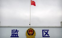 EU's imports from Xinjiang have doubled despite concerns over forced labor
