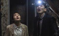 Comedy film 'Sinkhole' surpasses 1 million ticket sales