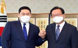 For Korea-Mongolia relations