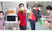 SK Innovation CEOs extend warmth to senior citizens