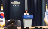 Moon to hold summit with Colombian leader in Seoul next week: Cheong Wa Dae