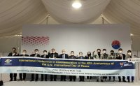 GCS International vows active role in promoting world peace