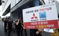 Korean economy will recover gradually from pandemic: OECD