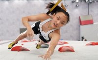 Seo Chae-hyun finishes 8th in women's sport climbing at Tokyo Olympics