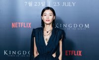 Netflix 'Kingdom: Ashin of the North,' prequel to hit series, to be released